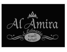 Al Amira